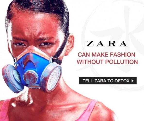 Модная одежда - угроза здоровью